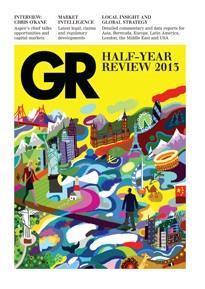 GR GMR Cover